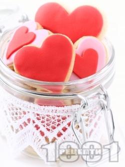 Домашни сладки с орехи за Свети Валентин - снимка на рецептата